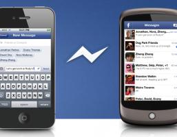 페이스북 무료 전화 됩니다!!!